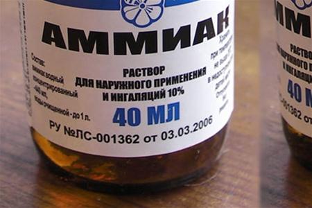 Особенности оказания медицинской помощи при поражении парами аммиака