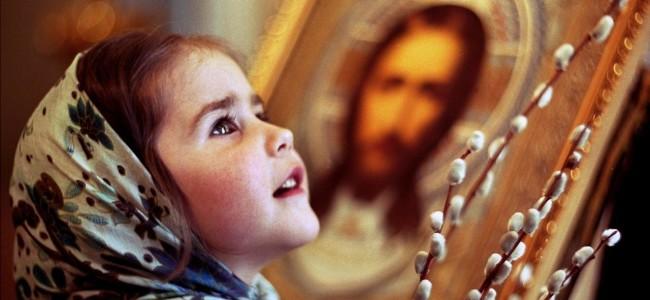О православии: вероучение и культ